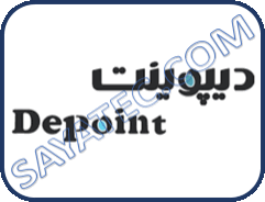 دیپوینت    DEPOINT
