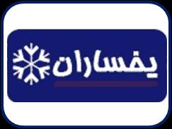 یخساران   YAKHSARAN