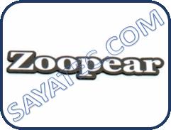 زوپیر    ZOOPEAR